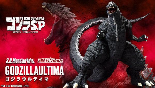 「ゴジラ S.P <シンギュラポイント>」より、「ゴジラウルティマ」がS.H.MonsterArtsに登場! ジェットジャガープロトタイプ、ジェットジャガーβの無彩色ミニフィギュアも付属