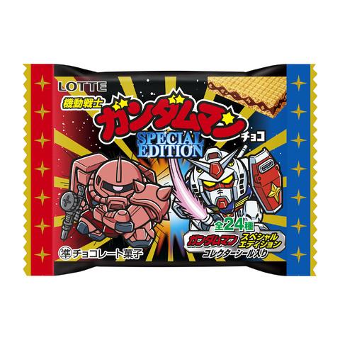「機動戦士ガンダムマン チョコ<スペシャルエディション>」が6月22日(火)発売! ガンダムの名シーンがビックリマンで甦る!