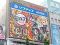 「劇場版『鬼滅の刃』無限列車編」のBlu-ray&DVDが、ビックカメラグループ各店ほかにて販売中!