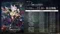 TVアニメ「D_CIDE TRAUMEREI THE ANIMATION」PV&キービジュアル公開! 6月22日(火)にはプロジェクト大発表の配信も!