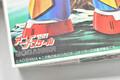 アニメスケールの「1/460 古代ロボ ゴダイガー」(アオシマ)を知っているか? 連載初、アニメ未放映のオリジナルロボを決死の覚悟で組み立てろ!【80年代B級アニメプラモ博物誌】第12回
