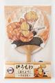 涼を贈る暑中見舞いにもおすすめ!「鬼滅の刃 竹うちわ《豆だより》」が6月24日(木)発売!!