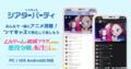 「乙女ゲームの破滅フラグしかない悪役令嬢に転生してしまった…」、6月26日(土)に全12話を一挙放送!