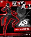 リアルタイム対戦ゲーム「#コンパス」×「ペルソナ5」コラボ本日スタート! 新コラボヒーロー「ジョーカー」参戦!!