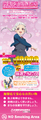 「ラブライブ!スーパースター!!」×「秋葉原電気街まつり」のコラボが決定!「夏の秋葉原電気街まつり」が6月25日(金)より開催