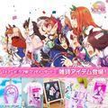 TVアニメ「ウマ娘 プリティーダービー」のTシャツや蹄鉄型キーホルダーなど全5アイテムが復刻登場!