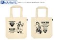 「ゆるキャン△」より、アメリカンテイストなBIKERシリーズが順次発売! ROOTOTEコラボ&燕三条製ステンレスマグがリリース!!