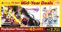 「テイルズ オブ ベルセリア」「テイルズ オブ ゼスティリア」などPS4のDL版が最大65%OFF! 「Mid-Year Deals」セール、本日スタート!!