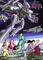 無料放送のBS12深夜アニメ枠「アニメ26(アニロク)」、「聖戦士ダンバイン」TVシリーズ総集編3作品などをHDリマスター版で5週連続放送!