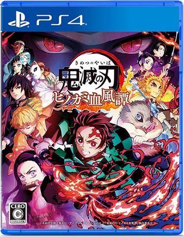家庭用ゲーム「鬼滅の刃 ヒノカミ血風譚」PS4・PS5・Xbox One・Xbox Series X|S・Steamにて2021年10月14日発売決定!