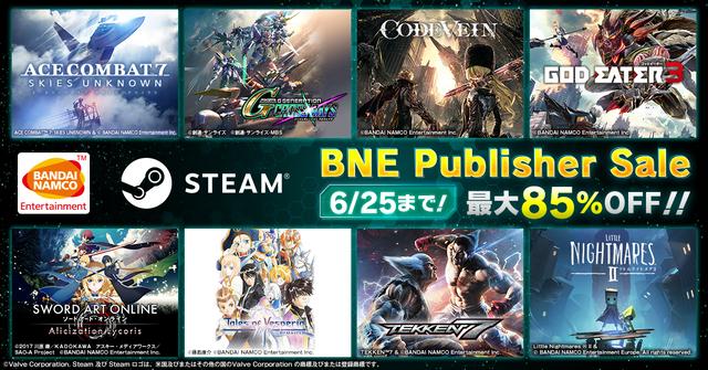 STEAM対応タイトルのセール実施中! 「BNE Publisher Sale」PC版タイトルが期間限定で最大85%OFF!