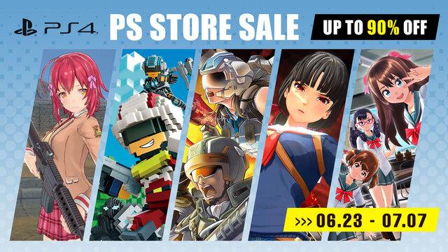 「お姉チャンバラZ2」は79%オフ! PS Store「夏先取りセール!」でD3Pタイトルが7月7日(水)まで大幅割引!