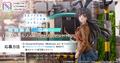 「青春ブタ野郎はバニーガール先輩の夢を見ない」より、「桜島麻衣 -江ノ電 Ver.- 」の1/7スケールフィギュアが登場! 本日6月24日予約販売開始!!