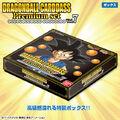 懐かしさと新しさが融合したドラゴンボールファン必見の最強コレクション「ドラゴンボールカードダス Premium set Vol.7」登場!!