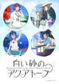 アニメライターが選ぶ、2021年夏アニメ注目の5作品を紹介!【アニメコラム】