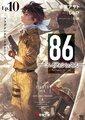 TVアニメ「86―エイティシックス―」第2期、2021年10月に放送決定! ティザーPVも公開!!