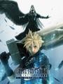 「FINAL FANTASY VII ADVENT CHILDREN COMPLETE」高画質4K版が9月15日発売! 新グッズの予約もスタート!