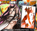 コラボ召喚毎日1回無料! 超本格王道RPG「グランドサマナーズ」にて、人気TVアニメ「SHAMAN KING」コラボ開催中!