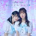 2nd EP「おやすみ おはよ」リリース記念! Gothic×Luckサイン色紙を抽選で1名様にプレゼント!!