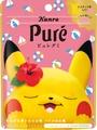 浮き輪に入ったピカチュウも作れる! 「ピュレグミポケモン でんげきトロピカ味パイルのみ風」7月6日(火)より発売!