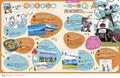 「るるぶ」と「ゆるキャン△ SEASON2」コラボの聖地巡礼ガイドブック第2弾「るるぶゆるキャン△ SEASON2」7月29日(木)発売!!