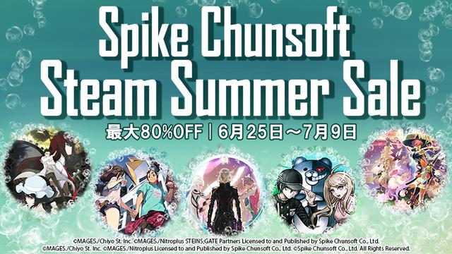 「リゼロ」は40%オフ! Steamでスパイク・チュンソフト「サマーセール」が7月9日(金)まで開催中!