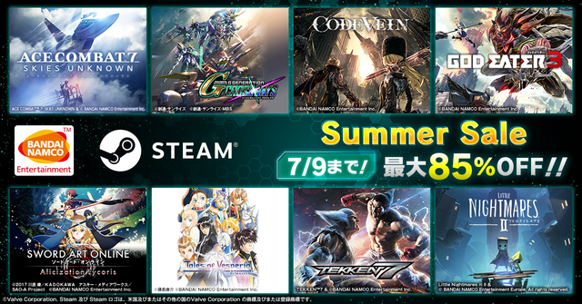 「ACE COMBAT 7」は75%オフ! Steamでバンダイナムコタイトルがお得になるセールを7月9日(金)まで開催!