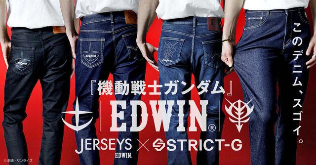 日本を代表する国産ジーンズメーカー「EDWIN」と「機動戦士ガンダム」のコラボレーションデニムが登場!