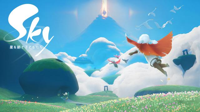 アドベンチャーゲーム「Sky 星を紡ぐ子どもたち」、ファン待望のNintendo Switch版が本日配信開始!