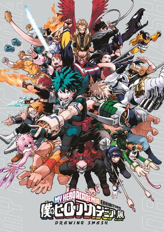 「僕のヒーローアカデミア展DRAWING SMASH」大阪会場の一般発売が7月4日(日)スタート! 大阪限定の特典も!