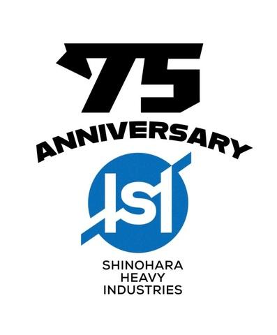 「パトレイバー」を生んだ篠原重工の75周年記念特別ロゴが完成! 記念腕時計も発売決定!!