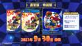 Switch/PS4「コットン ガーディアンフォース サターントリビュート」、収録タイトルや新機能を紹介! 9月30日発売!