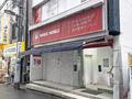 ジャンクスマホ専門店「ワールドモバイル アキバ店」が、6月30日をもって移転のため現店舗での営業を終了 「ゲオモバイルアキバ」3・4Fで近日リニューアルオープン