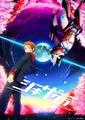 オリジナルアニメ「シキザクラ」、May'nが歌うEDテーマ発表PV公開! 日本テレビほかにて10月放送開始!