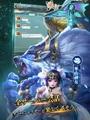 前代未聞の東方幻獣バトルゲーム「幻獣レジェンド -百妖志-」、配信スタート!