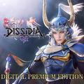 スクエニ、 PS4とSwitchでDL版の「夏!到来セール」開始! 7月21日(水)まで!