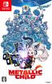 ローグライト・コアアクションゲーム「メタリックチャイルド」、スタジオTRIGGER制作のアニメーションPV公開!