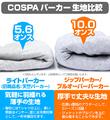 「ゆるキャン△」よりサイズ豊富なプルオーバーパーカーが登場!  7月22日まで予約受付中!