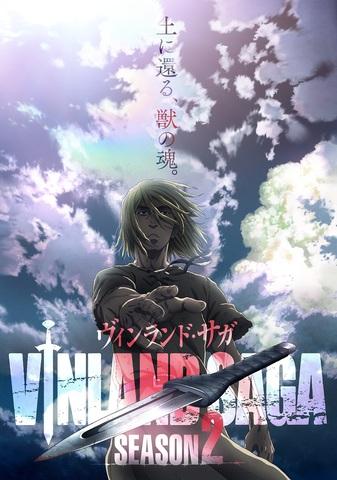 TVアニメ「ヴィンランド・サガ」SEASON2制作決定! ティザービジュアル&制作決定ムービー公開!!