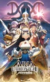 Nintendo Switch版「ARIA CHRONICLE -アリアクロニクル-」が本日発売! 発売記念Twitterキャンペーン実施!!