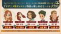 Switch「レイトン ミステリージャーニー カトリーエイルと大富豪の陰謀 DX+」本日発売! 花澤香菜らキャストのサイン色紙が当たる!