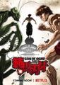 Netflixアニメ「範馬刃牙」2021年秋に配信決定ッ!PVやキャラクターを一挙公開ッ!