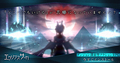 世界線を巡るアクションRPG「エクリプスサーガ」本日配信スタート! 壮大な神々のストーリーを体験しよう!!