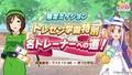 ゲーム「ウマ娘 プリティーダービー」メインストーリー第4章公開決定! その他最新情報が多数発表に!!