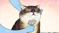 TVアニメ「俺、つしま」第3話あらすじ&先行場面カット公開! つしまは居ついてくれるのか…?