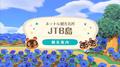 「あつまれ どうぶつの森」、JTBスタッフが作るJTB島が公開! 夏の名所を満喫!
