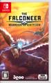 空中戦闘アクション「ファルコニア ウォリアーエディション」、追加コンテンツ「Edge of the World」の映像を公開!