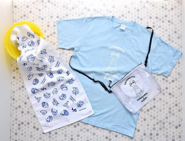 「ゆるキャン△」温泉をテーマにした数量限定セットが登場! Tシャツに手ぬぐいも!