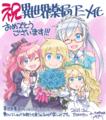 「異世界薬局」TVアニメ化決定! ティザービジュアル、お祝いイラストなど公開!