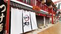 浅草の街が「鬼滅の刃」1色に! 食べて、買って、撮影して、散策して……本日スタートの「鬼滅の刃」×浅草コラボイベントレポート!